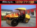 订单一个接一个!4吨轮胎式振动压路机13791771120