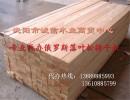 丹东木材,木材厂家