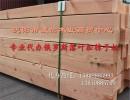 本溪木材,木材价格