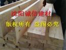 沈阳木材,木材厂家