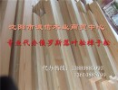 锦州木材,木材厂家
