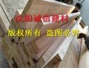 辽阳木材,木材厂家