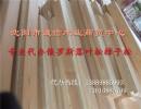 本溪木材,木材批发