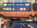 武汉汽车DVD导航批发|360全景行车记录仪价格|桦臻电子