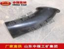 橡胶弯头,橡胶弯头厂家,橡胶弯头供应,橡胶弯头现货,橡胶弯头