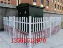 塑钢围墙护栏花园草坪pvc栅栏别墅栏杆户外院子变压器幼儿园围