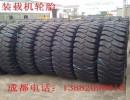 成都30装载机胎50装载机胎风神轮胎前进轮胎斗有货