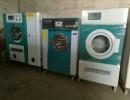 石家庄洗衣服的二手干洗机转让二手赛维干洗机器