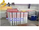 电缆桩;PVC标志桩;河北PVC标志桩制作厂家-六腾电力
