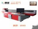 PVC面板彩绘机亚克力广告标识标牌UV平板打印机个性图案印刷