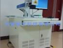 光纤激光打标机在PVC材料的运用
