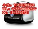 LW450T色带54mm*70mm文件夹标签LW-99018