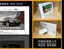象山节日系列纸相框,义乌市竹色纸相框,节日系列纸相框厂家