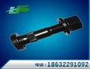大奥威后轮螺栓 黑磷化 12.9级轮胎螺丝 轮毂螺栓