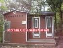 鞍山移动厕所,景区生态厕所,旅游区公厕制造商
