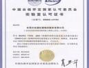 广东造纸类仪器校准计量|造纸类第三方检测机构|CNAS认证