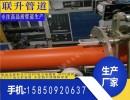 山东德州MPP拖拉管厂家德州PVC-C高压电力护套管价格