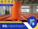 安徽MPP拖拉管生产厂家 阜阳市PVC电缆护套管厂家直销