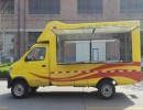 双排售货车_售货车型号、配置