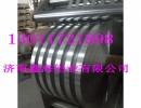 电缆铠装铝带,铝箔毛料,深冲铝带,铝塑管料  济南鑫海