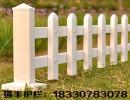 pvc护栏_塑钢护栏采购价格