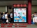上海厢式货车广告发布、上海大众物流货运出租车身广告-找宝苑