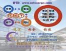 美国皮带香港快件包税通关 快件进口 包税进口
