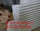 永州泡沫制品_张家界墙体保温泡沫板