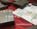 微粒子合金钨钢KD05进口硬质合金钨钢板