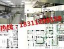 小型厨房冷库设备 餐厅厨房保鲜冷库 中小型冷冻库报价
