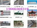 山东PVC塑钢护栏