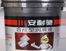 黑龙江合成型润滑油