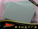 生产销售高密度灰板纸 文件夹专用高密板 高挺度