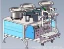 供应电子行业导航仪安装螺丝配件包装机 全自动计数包装机
