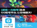 腾讯、网易等15家游戏厂商成立网游反盗版联盟