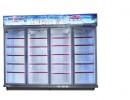 超市便利店酒店商用饮料冷藏柜 饮料展示柜 饮料冷藏冰柜
