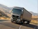 成都重庆出口缅甸勃生货物运输最专业运输