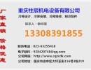 重庆花卉冷库安装重庆柱辰制冷设备有限公司