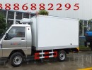东风豆制品运输冷藏车价格