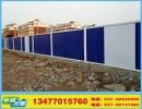 滁州PVC围挡批发采购_塑钢栏杆价格