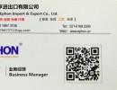 天津进口澳大利亚坚果清关公司