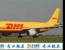 上海机场建筑工程仪器进口报关代理