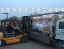工地专业 喷雾式除尘机 降尘喷雾机 雾炮 除尘除霾