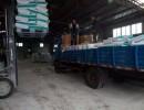 混凝土老化修补固化剂 水泥起灰治理剂 北京德瑞兴DRX-R1
