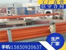 连云港PVC电力护套管厂家直供CPVC电力管生产厂商发货