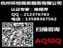 供货商废物原料注册证书申请