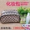 2017年东莞PVC化妆包品牌|森瀚可以给您