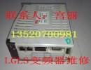 北京VFD台达变频器维修VFD150F43A台达变频器缺相