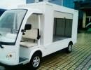 广州朗晴 LQF090M 电动厢式货车