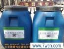 水泥地面增强剂 渗透型水泥地面固化剂 地面增强固化剂